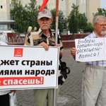 Новосибирске Twitter Photo
