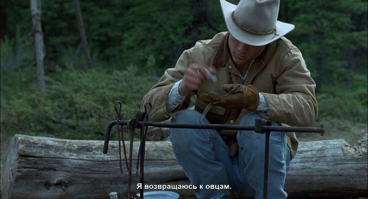 brokeback mountain full movie viooz