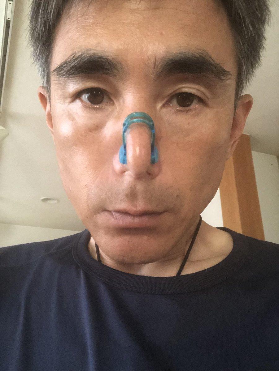 クリップ 鼻