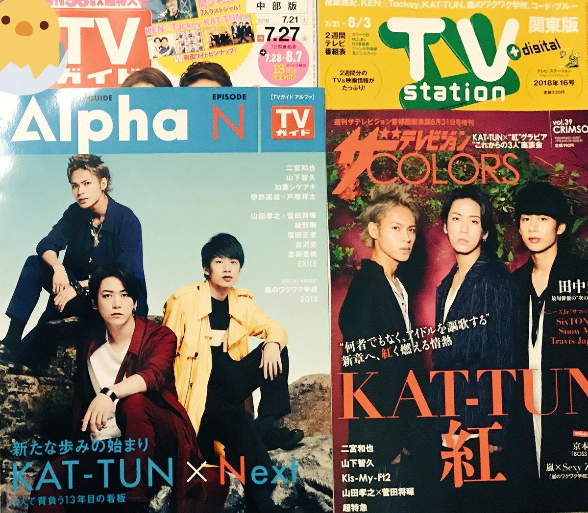 TVガイドAlpha EPISODE Nに関する画像2