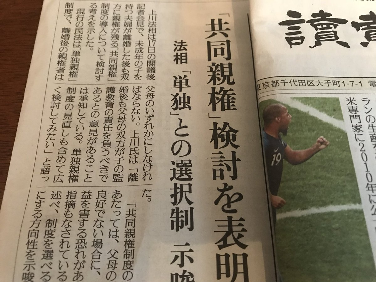 """中津川ひろさと on Twitter: """"「..."""