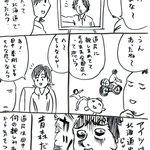 道民あるあるw北海道民は「田中義剛」にあまり親しみを感じない!