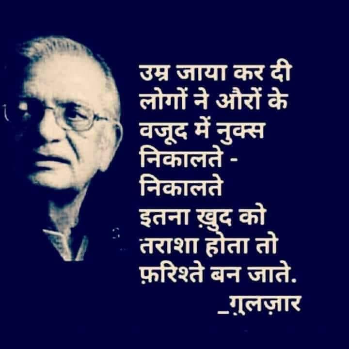 Sumit Shah's photo on #WednesdayWisdom