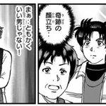 金田一少年はイケメン?様々なジャニーズの顔を持つ主人公がこれ!