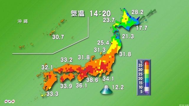 岐阜県美濃市で最高気温40.1℃(アメダス) https://t.co/igh5UK5zs6