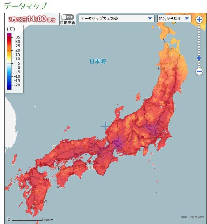 【岐阜 多治見で気温40度 40度以上は平成25年以来】国内では5年前の平成25年以来、40度以上の気温を観測しました。各地で命に関わる危険な暑さになっています。熱中症に厳重に警戒してください。 https://t.co/96EiDf4p57