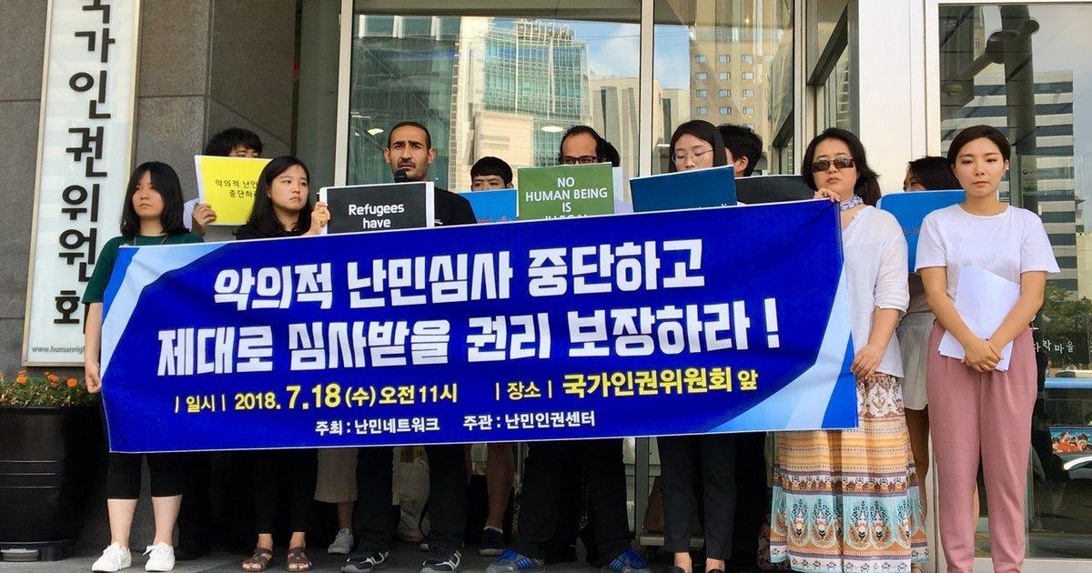 난민심사 담당 공무원이 신청자의 진술을 '조작'한 사례가 발견됐다 https://t.co/rHzUVNrMhd