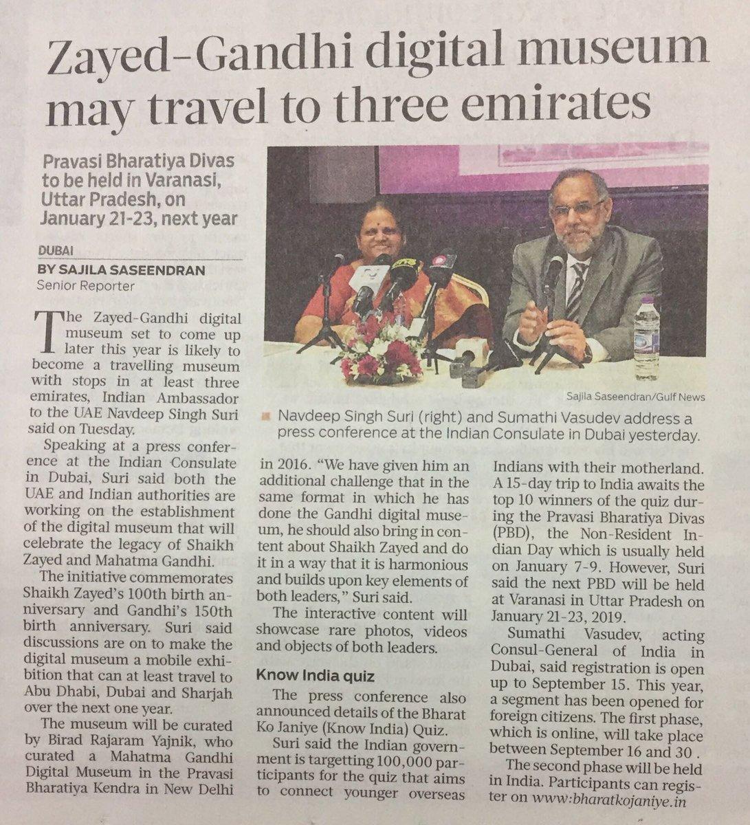India in UAE's tweet -