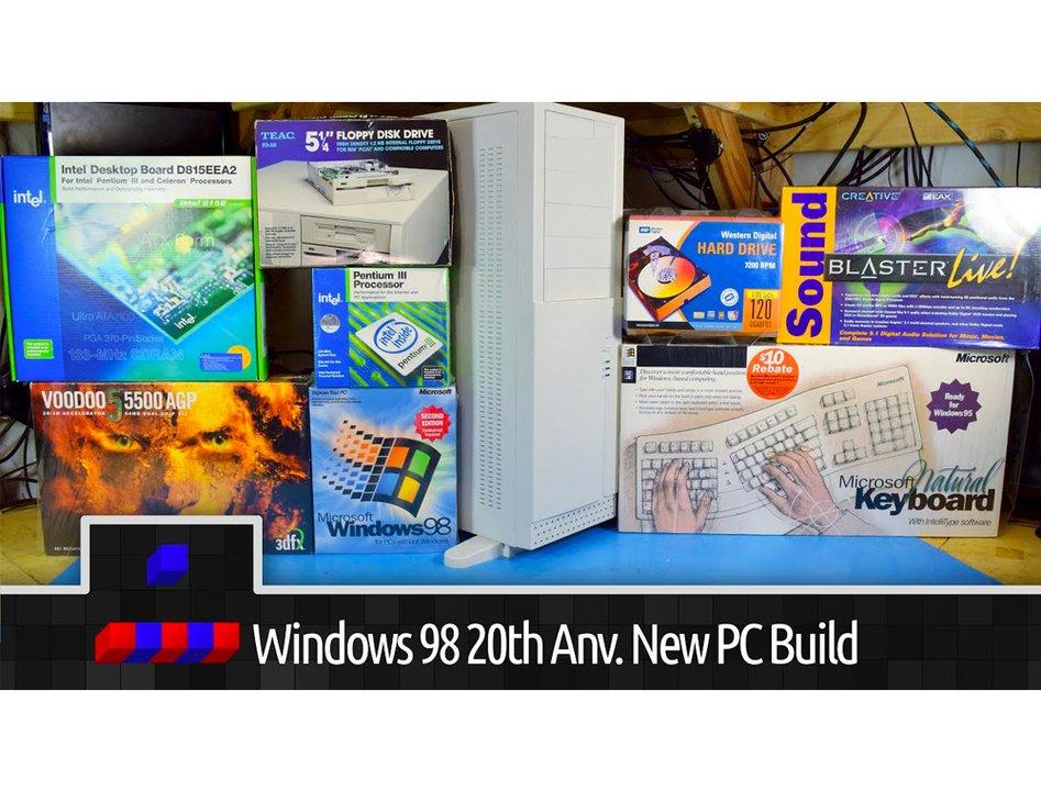 「Windows 98」が20周年。当時の未開封パーツからゲーミングPCをDIY #PC #Windows #DIY #プロダクト https://t.co/FX1iiH2bLH