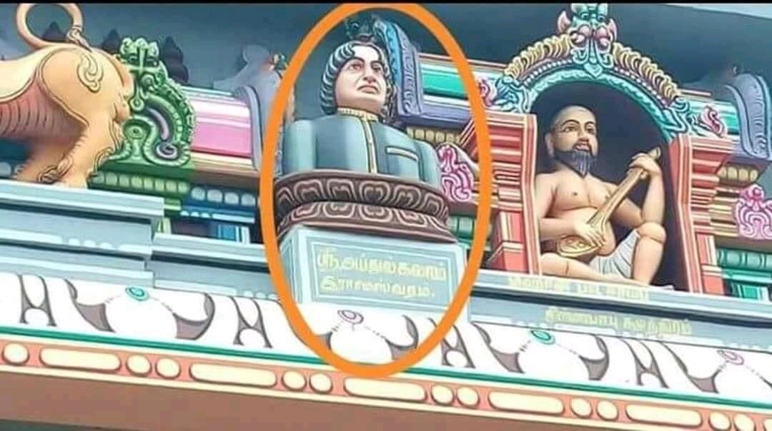 So fantastic to see this. Dr APJ Abdul Kalams statue carved in a temple in Rameshwaram, Tamil Nadu. A true hero and an inspiration for all.