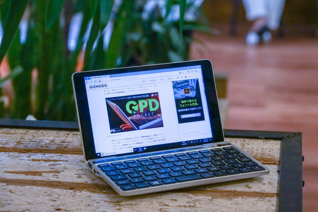 GPD Pocket2ハンズオン:「手軽な価格で気楽に使えるポータブルPC」に今いちばん近いかも #PC #レビュー #Windows https://t.co/UwBZXn0lDP