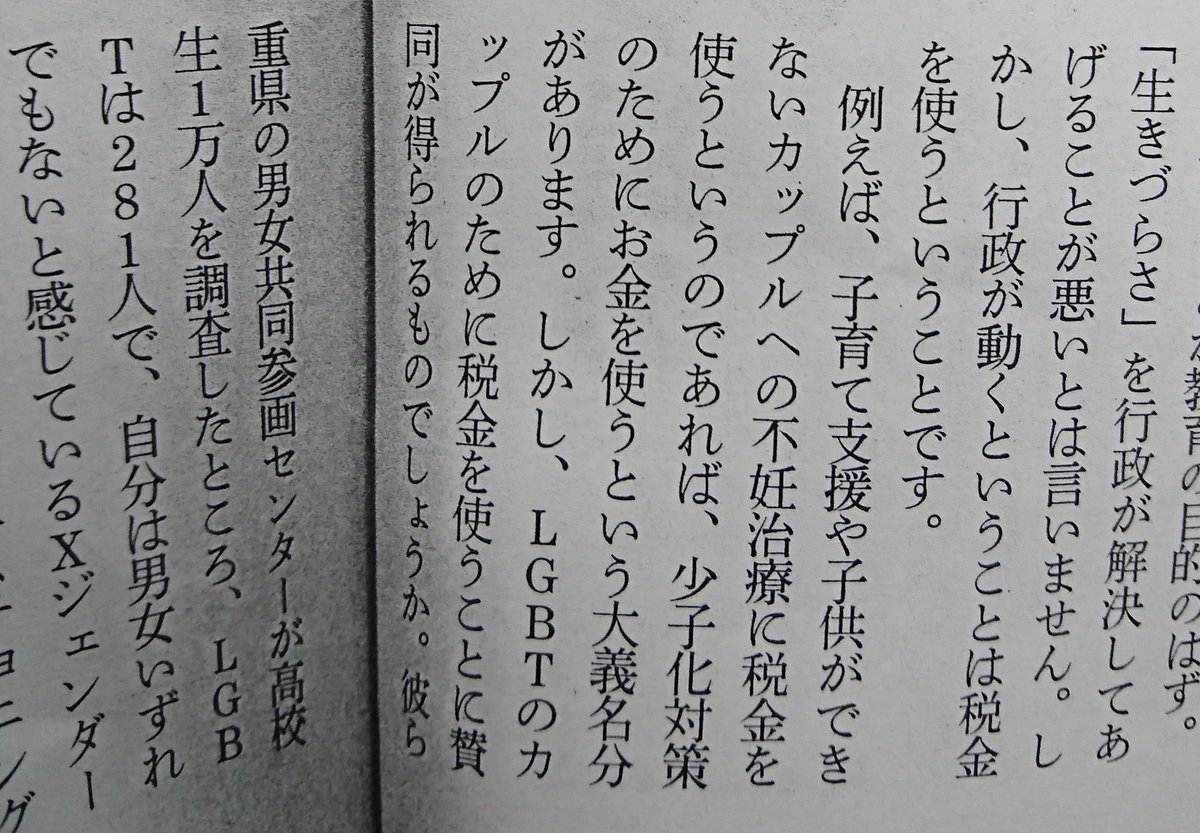尾辻かな子さんの投稿画像