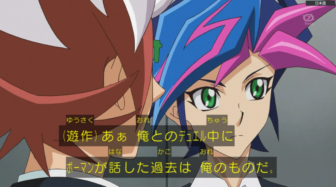 一体どうやって… #VRAINS https://t.co/hILnR6eaR8