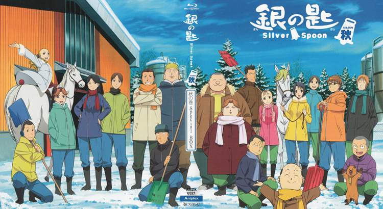 6. 銀の匙/Gin no Saji (Silver Spoon)Directed by : Tomohiko Itō,