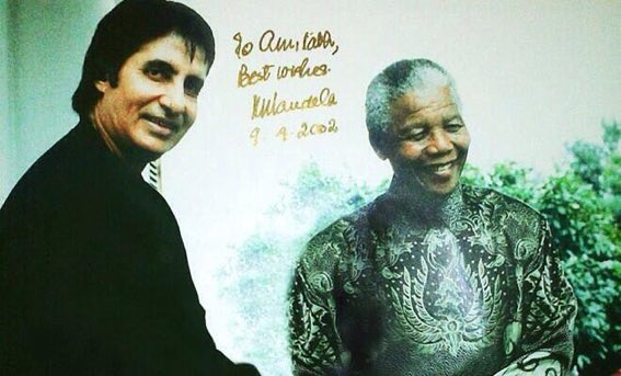 T 2871 - Nelson Mandela Day - on one occasion , he saw me across a street at a common event and waved to me and said -'I hope you remember me' !! amazing humility and grace