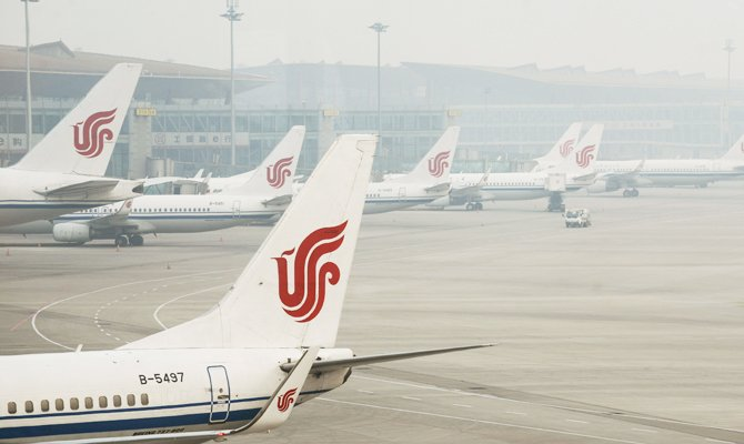 #China cuts Air #China's flight hours, launches safety review after incident https://t.co/y5YemMvbpX