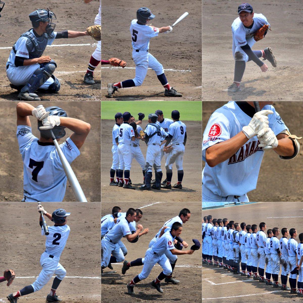 制服 横須賀 学院