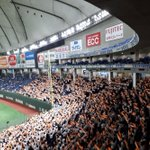 #JR東海 Twitter Photo