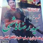 "An ethnic Hazara Liwa al-Fatemiyoun commander killed in #Syria, ""Sayyed Reza Hashemi,"" has been buried in #Iran's holy city of #Qom amid a seizable ceremony."
