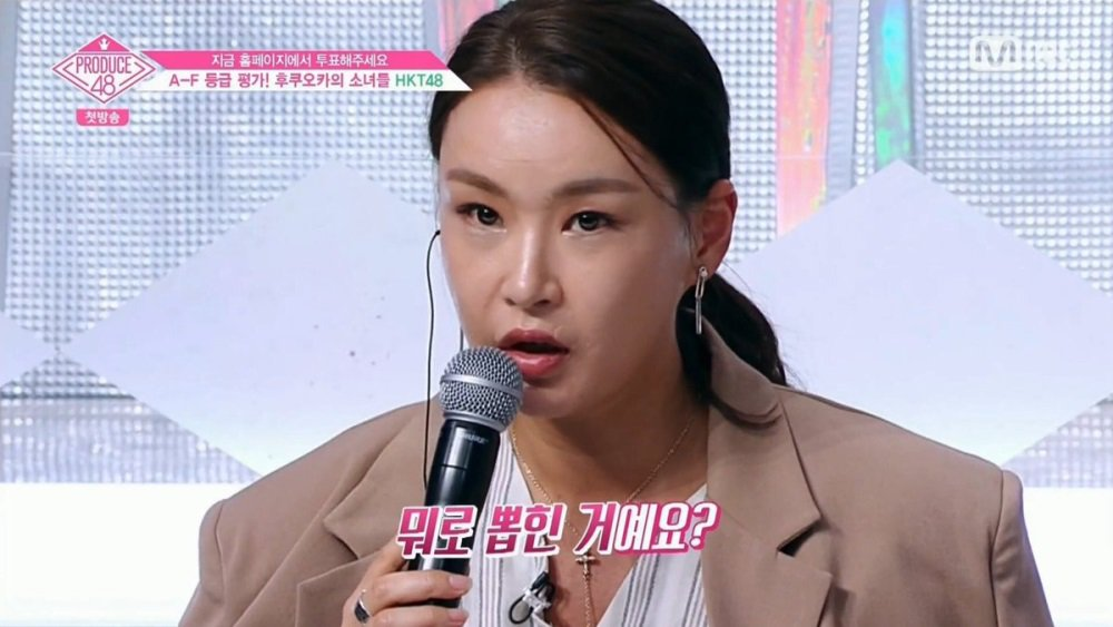 Image result for bae yoon jung produce 48 site:twitter.com
