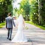 #weddinghour Twitter Photo