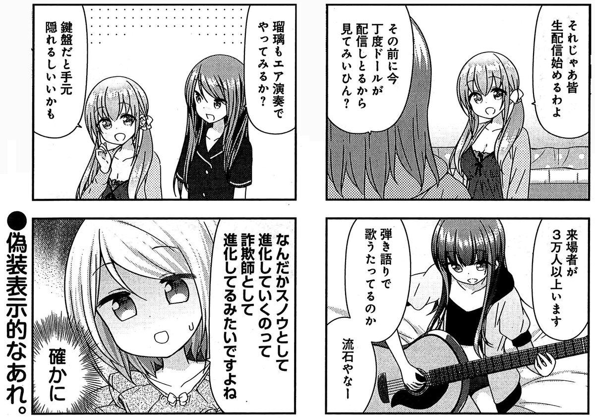 まんがタイムきらら編集部 on Tw...