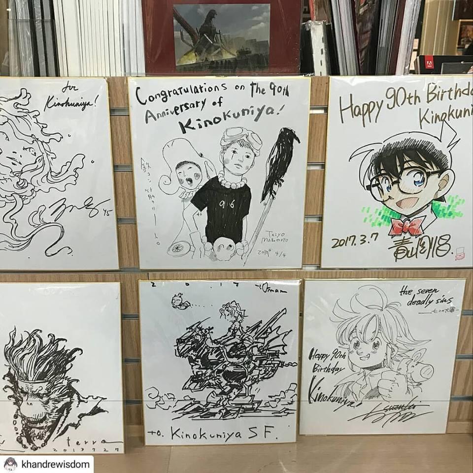 SanFrancisco Writer Illustrator Artist Manga Anime Art Illustration Shikishi Sketch Autograph Pictwitter HUw6hQH2dc