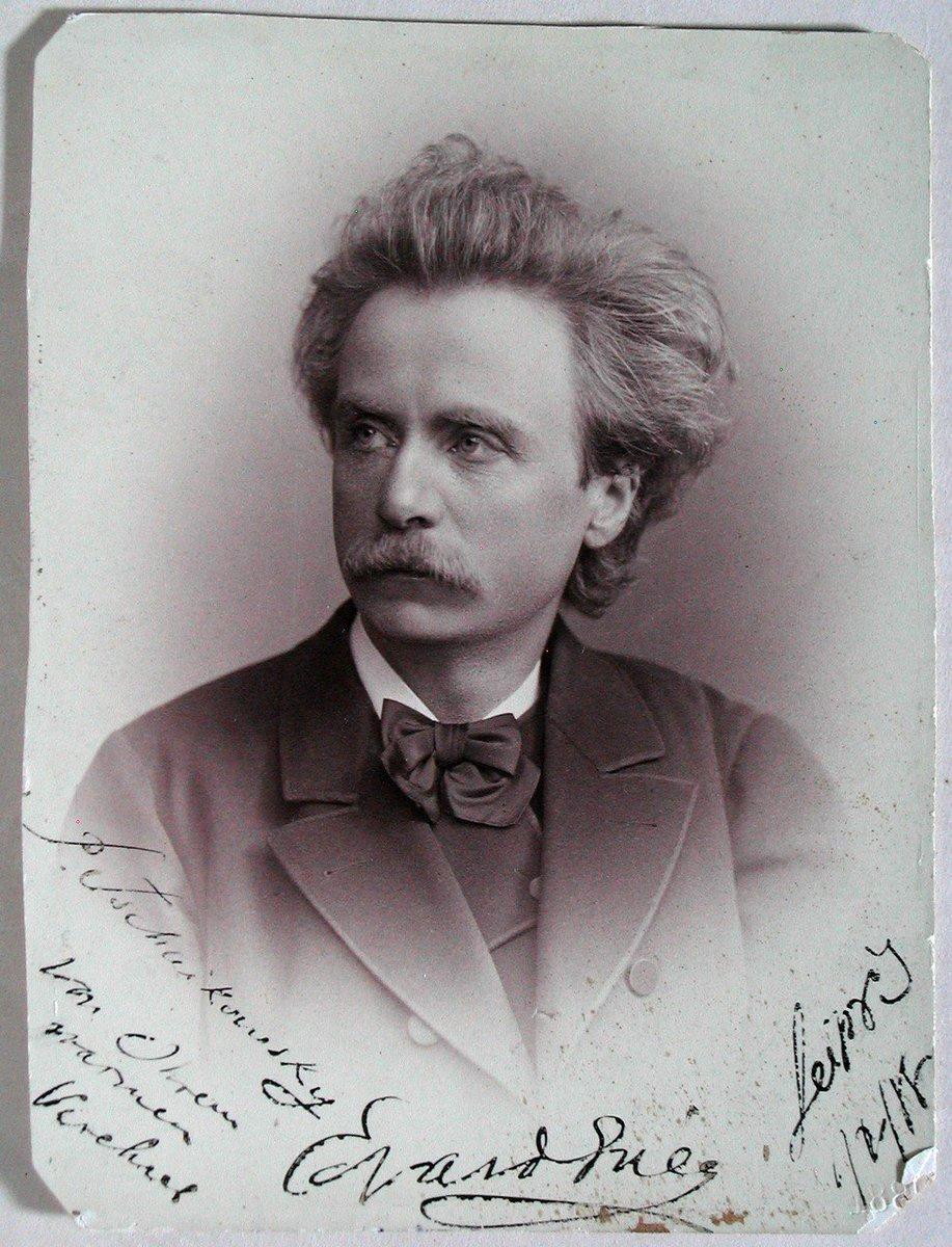 Картинки композитора эдварда грига
