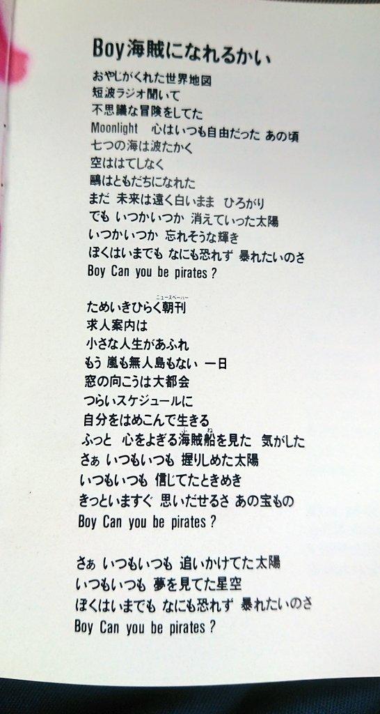 市川と宮嶋 hashtag on Twitter