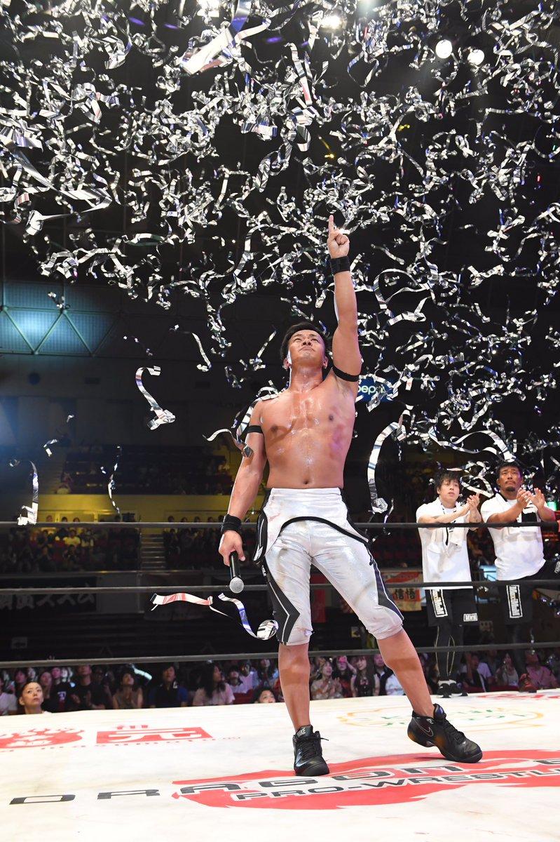 "Dragon Gate:""Kobe PW Festival"" Masato Yoshino defiende su cinturón 6"