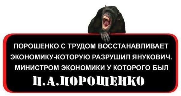 """Яценюк про ініціативи Путіна в Гельсінкі: """"Україна не прийме жодних таємних планів щодо Донбасу та Криму"""" - Цензор.НЕТ 8779"""