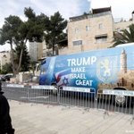 Image for the Tweet beginning: U.S. Embassy in Jerusalem to