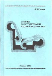 pdf A Grammar of Egyptian Aramaic,