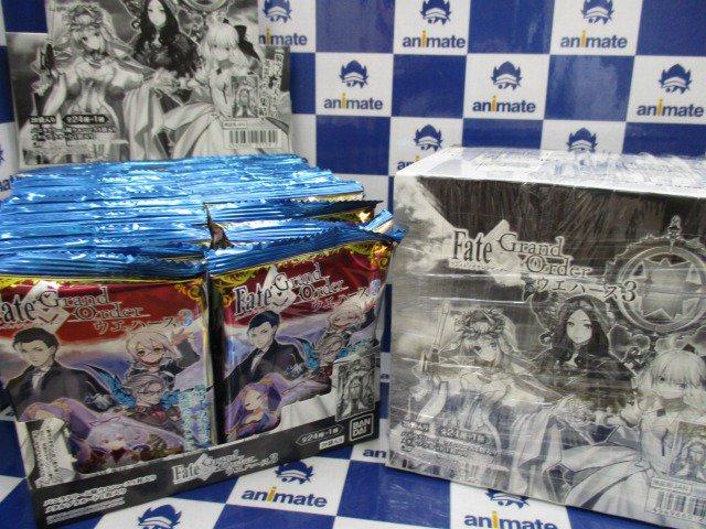 Fate/Grand Orderウエハース3に関する画像5