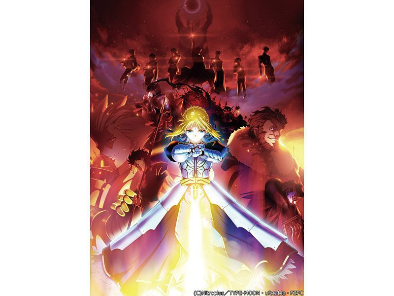 「Fate/Zero」が7月21日からniconicoで全話無料配信。FGOフェスステージ生中継 https://t.co/yTWBnwn4X1 #FGO