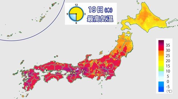 【NHK報道】観測史上初 京都市、6日連続で38度超える https://t.co/M2k2H4ANDk  138年前の明治13年に統計を取り始めてから、初めてのことだという。