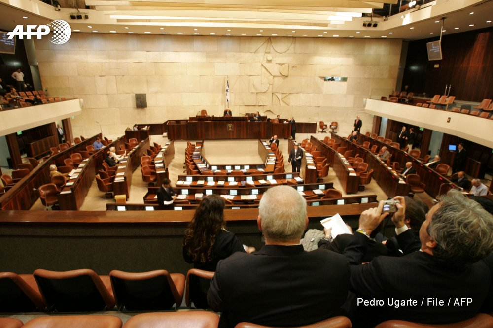 Israel's parliament adopts a law defining the country as the nation state of the Jewish people, provoking fears it will lead to blatant discrimination against Arab citizens https://t.co/QAd4XJmdCB