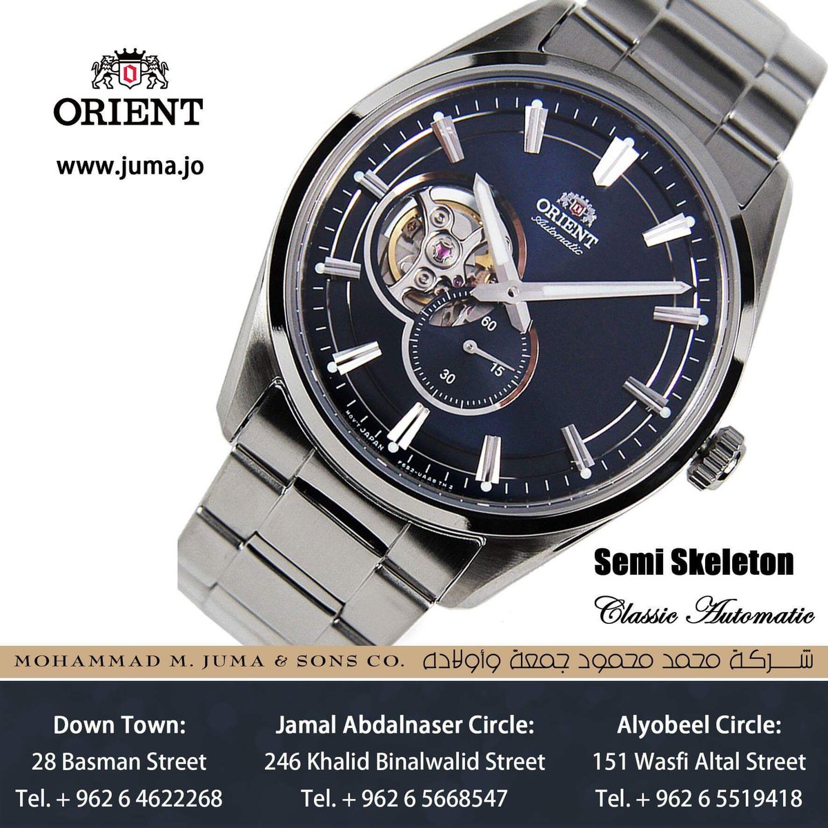 f10b4e1e0 Here is a new Automatic Semi Skeleton watch from Orient #orientwatch  #orientwatches #wristwatch #semiskeleton #CLASSIC #AUTOMATIC #luxury  #fashion #watch ...