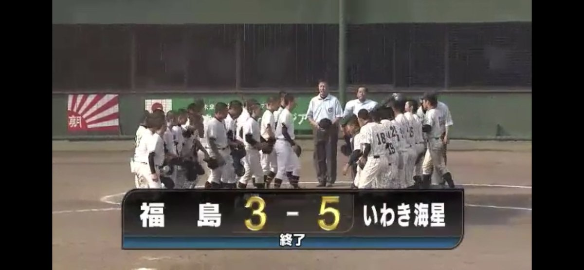 野球 ツイッター 県 高校 福島 聖光学院高校野球部