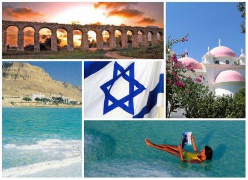 Израиль картинка с надписью, доченька