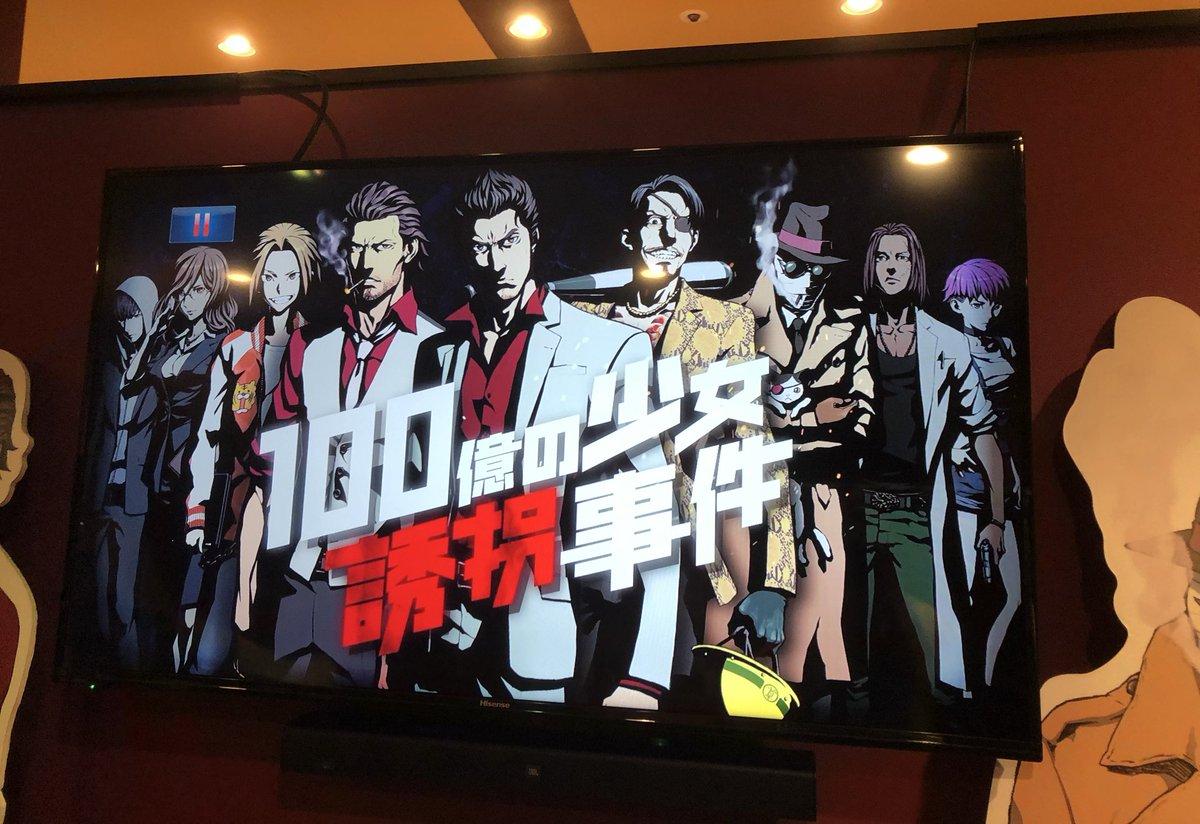 謎解き大好きなので、本日開始の「龍が如く×歌舞伎町探偵セブン 100億の少女誘拐事件」を、まさかのソロプレイで体験しました!  リアルに歌舞伎町を歩き回り、バーやホストクラブで聴き込み調査🕵️♂️  キャラデザインは「逆転裁判」シリーズ等で有名な岩元辰郎さんです! https://t.co/8A6aeuzddm