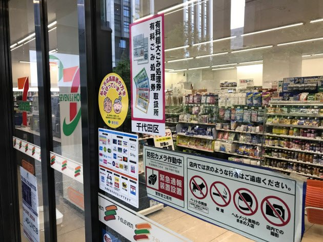 セブン―イレブン・ジャパンが提供予定だった100円生ビール。販売中止となった背景を追いました。  https://t.co/JlAHy7LuJg