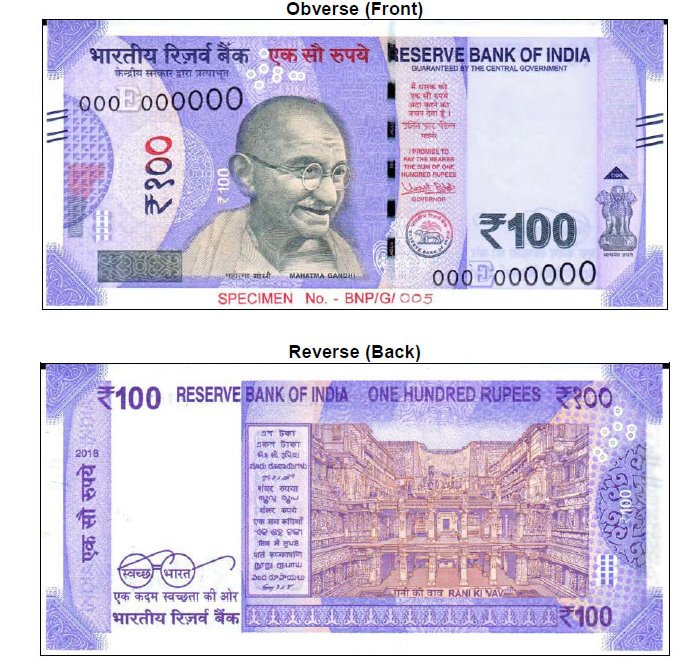 It's official, new currency note of Rs 100 to have motif of Ranki Vav of Patan