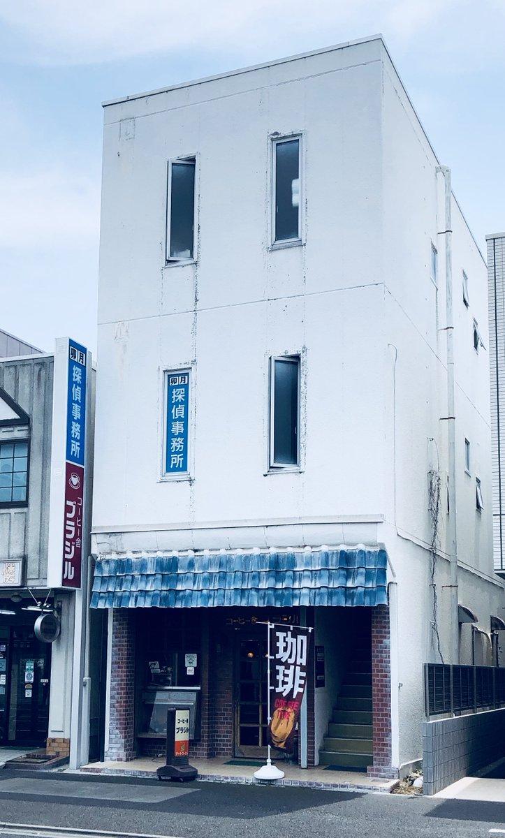 今日は1階が喫茶店で2階が探偵事務所っていう夢みたいな建物を目撃しました