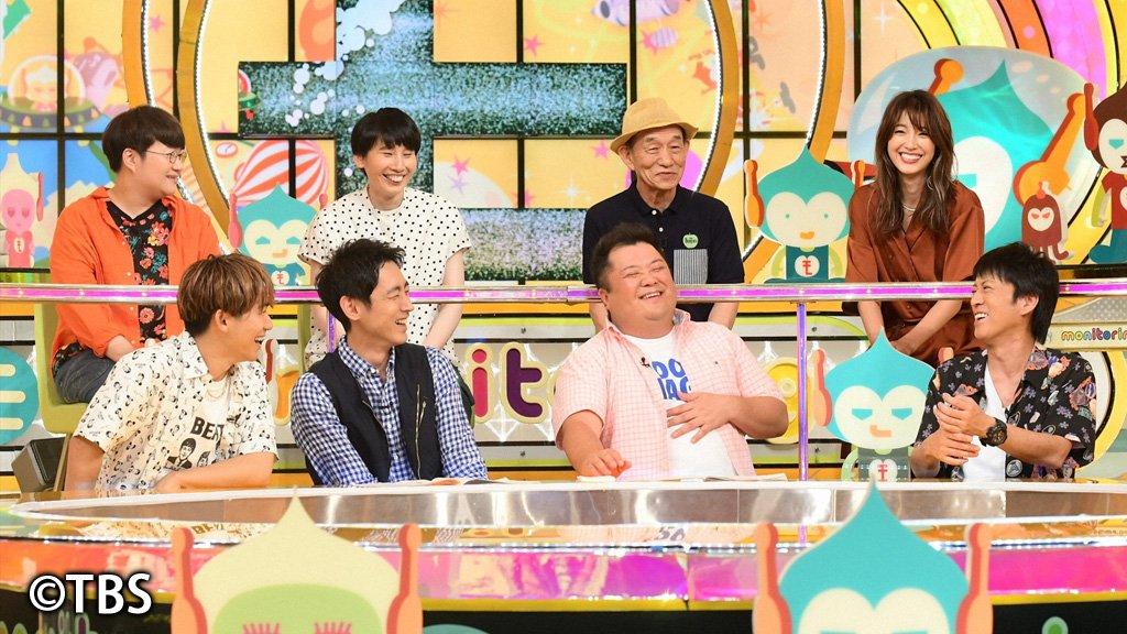 TBSテレビ 宣伝部's photo on モニタリング