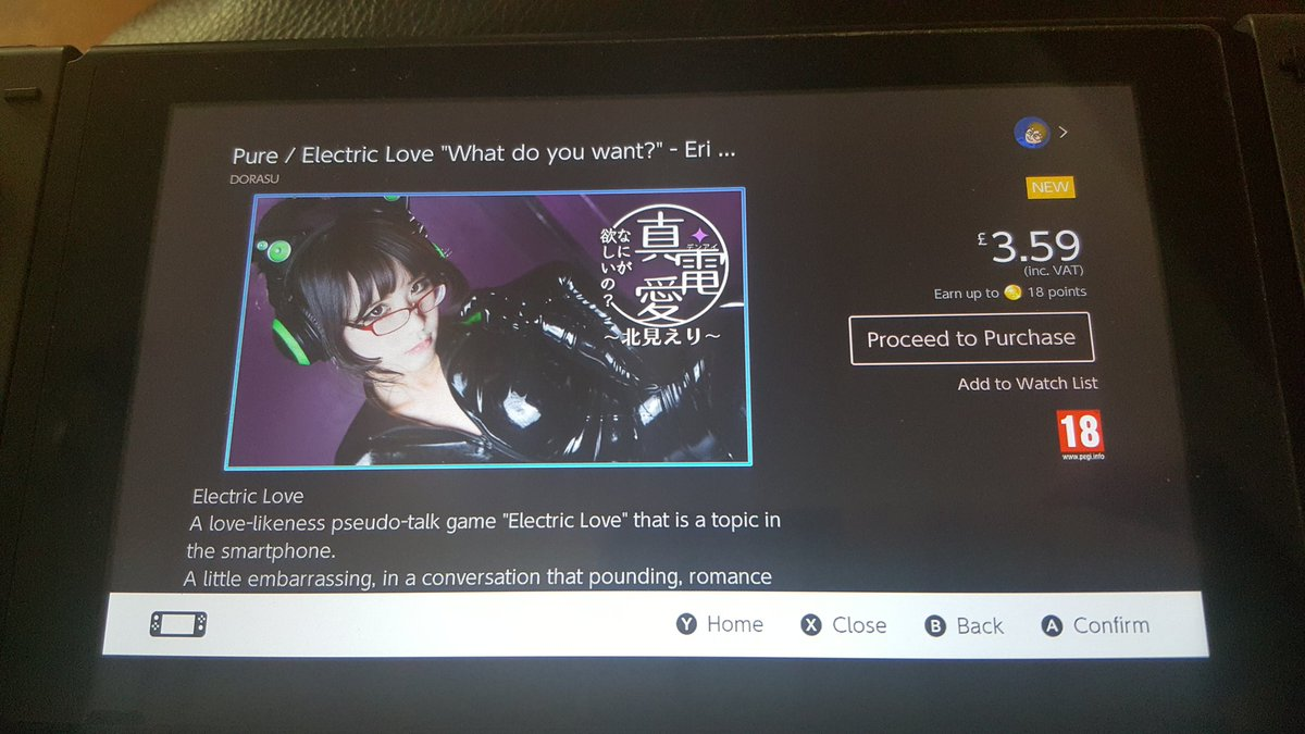 These Pure Electric Love On Switch Are Definitely Something Pic Twitter Ljq1q3jjkw