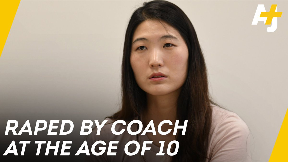 Former tennis player Kim Eun-hee spoke about the sexual abuse she endured for 2 years at the hands of her coach.