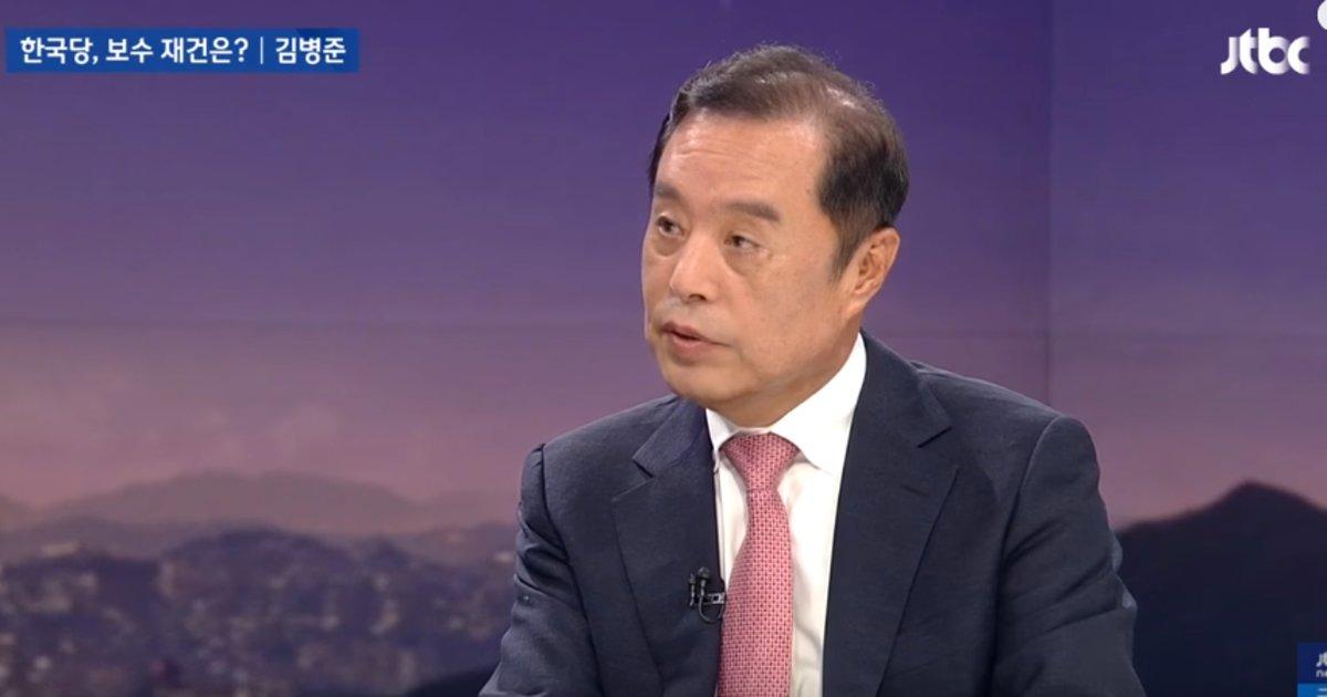 김병준 자유한국당 비상대책위원장이 '골프 접대 의혹'에 대해 재차 해명했다 https://t.co/ckK8Ps80zF