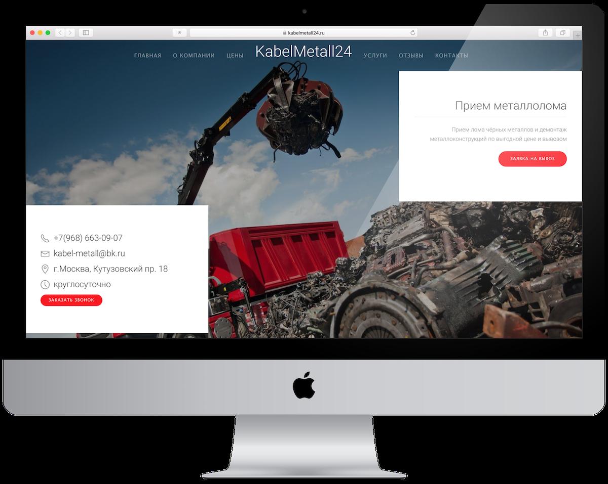 Создание сайтов 24 ru сколько стоит сделать сайт интернет магазина цена