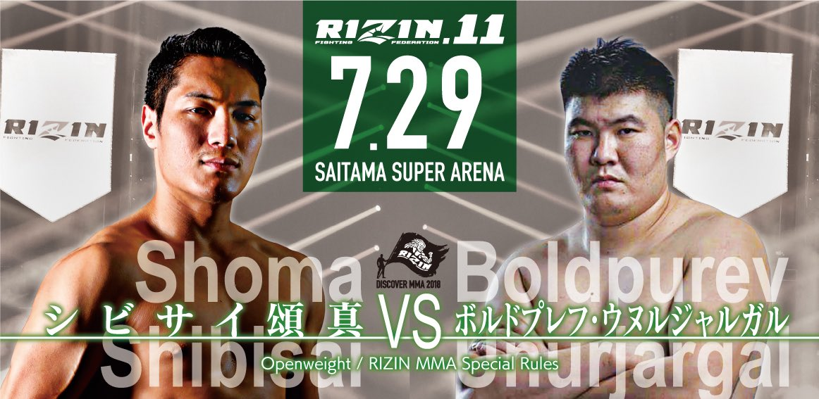 Rizin FF 11: Saitama Super Arena. - Página 5 DieRVrlVMAAAO1P